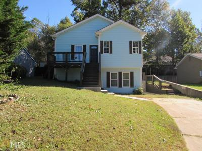 Cumming Single Family Home Under Contract: 2545 Valient Dr