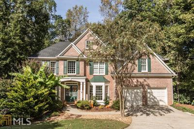 Lawrenceville Single Family Home Under Contract: 1165 McKendree Park Ln