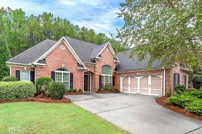 Eagles Brooke Single Family Home Under Contract: 1503 Royce Dr