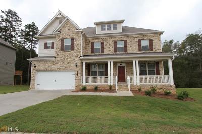 Snellville Single Family Home For Sale: 7764 Nolan Trl #75