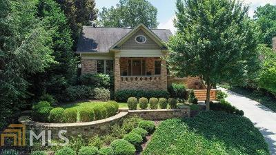 Virginia Highland Single Family Home Under Contract: 1243 Stillwood Dr