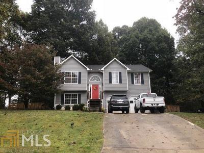 Dallas Single Family Home For Sale: 160 Peyton Ln