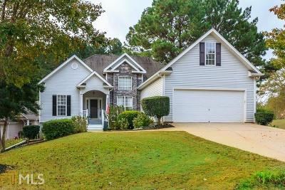 Newnan Single Family Home Under Contract: 15 Woodmere
