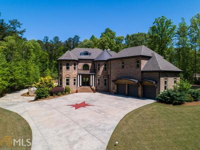 Coweta County, Fayette County, Henry County Single Family Home For Sale: 200 Platinum Ridge