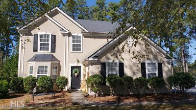 Grayson Single Family Home Under Contract: 1317 Haynes Meadow Trl