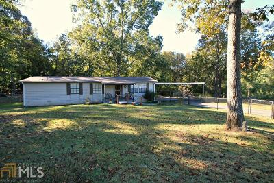 Henry County Single Family Home Under Contract: 230 Wake Dr