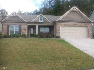Dawsonville Single Family Home For Sale: 244 Mill Stone Dr