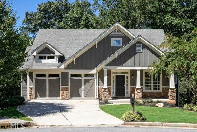 Kennesaw Single Family Home For Sale: 110 Peregrine Way