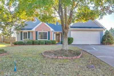 Alpharetta Single Family Home For Sale: 1425 Overland Xing