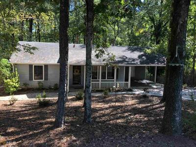 Henry County Single Family Home Under Contract: 146 Highland Cir