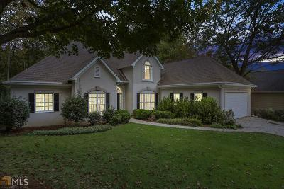 Acworth Single Family Home Under Contract: 1308 Benbrooke