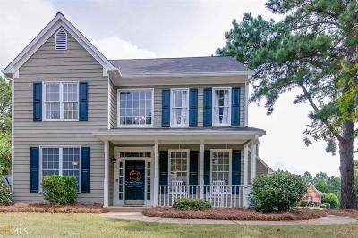Fayetteville Single Family Home For Sale: 100 Leyland Ct