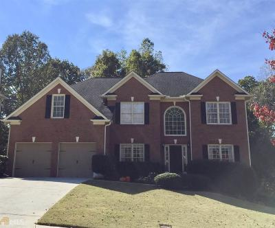 Dacula Single Family Home For Sale: 2772 Hillgrove Dr