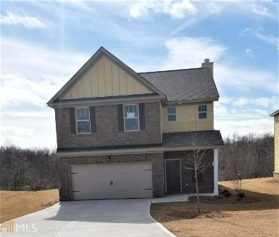 Locust Grove Single Family Home For Sale: 1049 Hartwell Rd