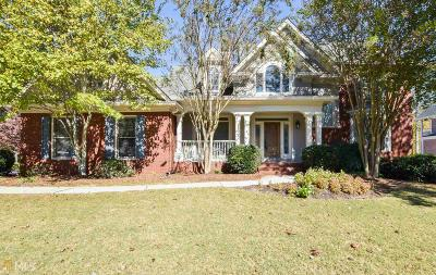 Snellville Single Family Home For Sale: 1470 Water Shine Way