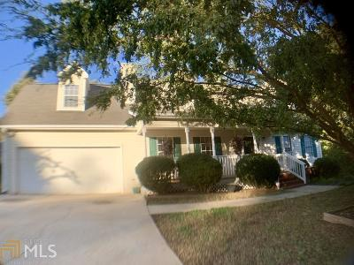 Covington Single Family Home Under Contract: 220 Forest Brook Dr