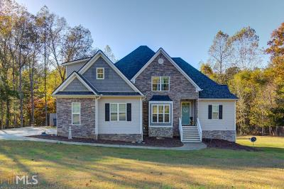 Dawsonville Single Family Home For Sale: 39 Nathan Way