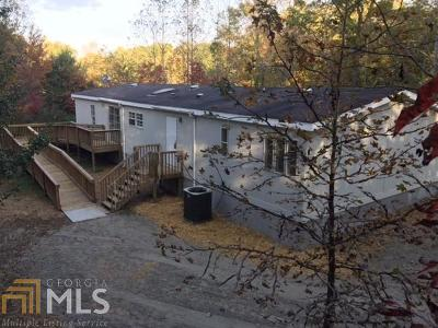 Dahlonega Single Family Home Under Contract: 371 Iberian Rd