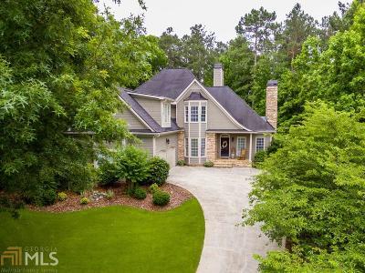 Acworth Single Family Home For Sale: 2641 Corinault Way