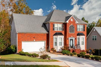 Lawrenceville Single Family Home For Sale: 678 Savannah Rose Way