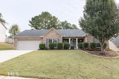 Jefferson Single Family Home For Sale: 980 Jasmine Dr