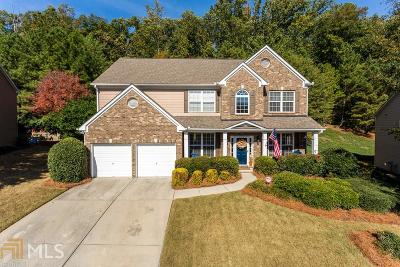 MABLETON Single Family Home Under Contract: 5819 Buckner Creek Dr