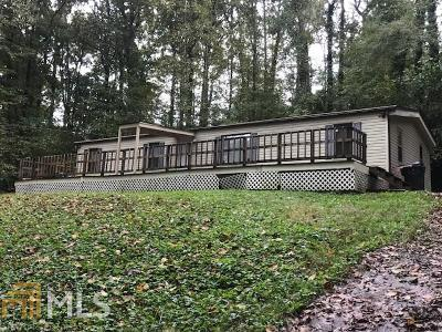 Cumming Single Family Home Under Contract: 2940 Maple Ln