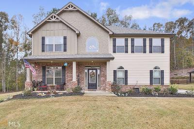 Senoia Single Family Home For Sale: 290 Savannah Dr