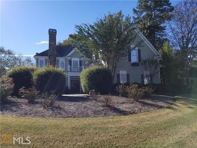 Dacula Single Family Home For Sale: 682 River Cv Ct