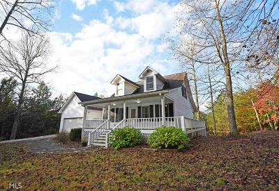 Blairsville Single Family Home New: 79 Maple #Tract 10
