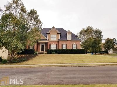 Dacula Single Family Home For Sale: 1558 School House