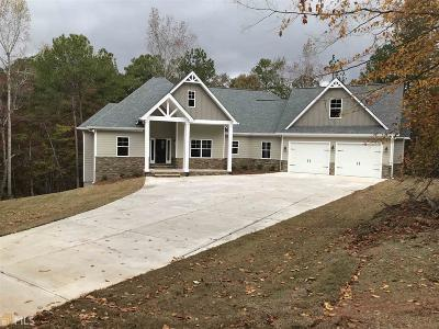 Carroll County Single Family Home For Sale: 628 Little Vine Church Rd