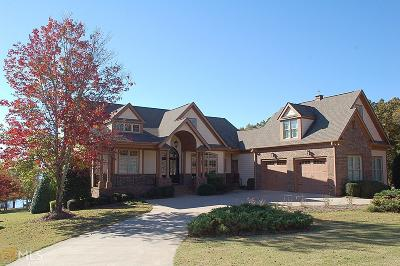 Hartwell Single Family Home Under Contract: 190 Majestic Shores