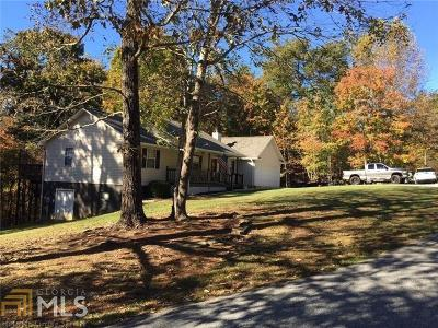 Dahlonega Single Family Home For Sale: 56 Choctaw