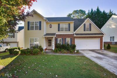 Loganville Single Family Home New: 3090 Wrenwood