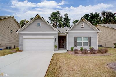 Braselton Single Family Home Under Contract: 1054 Glenwyck Dr