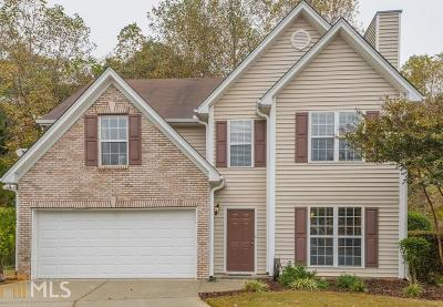 Suwanee Single Family Home Under Contract: 307 Lee Miller Dr