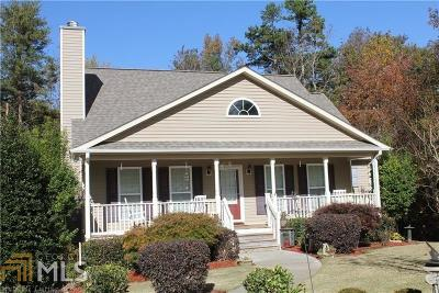 Dawsonville Single Family Home Under Contract: 114 Greenwood Trl