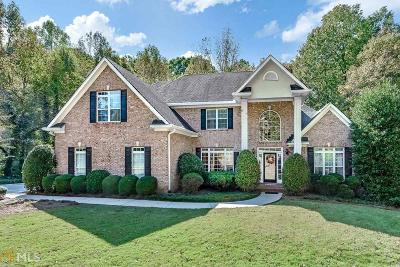McDonough Single Family Home Under Contract: 143 Glen Eagle Way