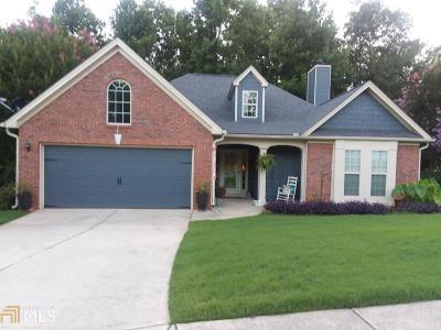 Jefferson Single Family Home For Sale: 119 Ashebrooke Way