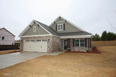 Troup County Single Family Home Under Contract: 311 Linman Dr