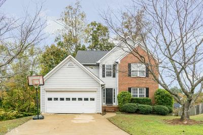 Suwanee Single Family Home New: 1588 Pulaski Ct