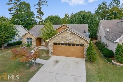 Duluth Single Family Home Under Contract: 2695 Cambridge Park Dr