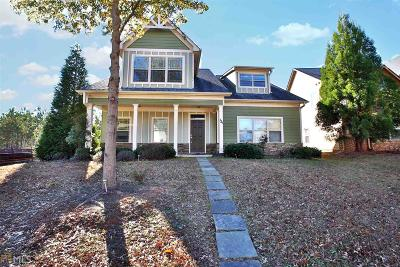 Newnan Single Family Home For Sale: 121 Macalester
