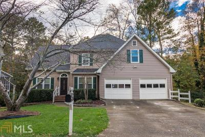 Kennesaw Single Family Home Under Contract: 4739 Shallow Ridge Rd