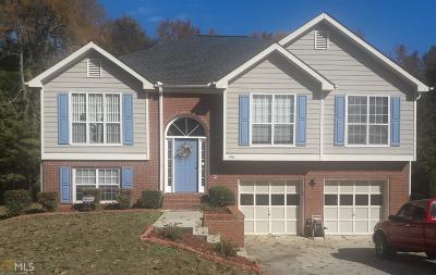 Jonesboro Single Family Home New: 266 Kyle Springs Ln