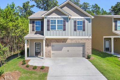McDonough Single Family Home New: 189 Parkview Pl Dr #23