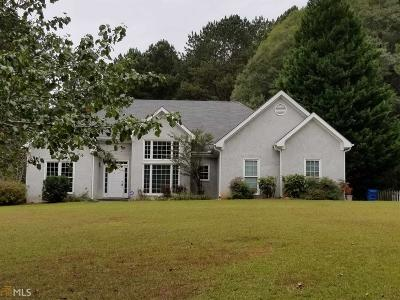 Tyrone Single Family Home For Sale: 125 Laurel Lake