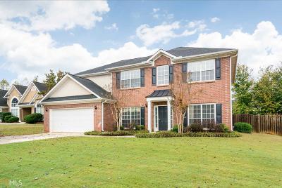 McDonough Single Family Home New: 604 Falcons Ridge