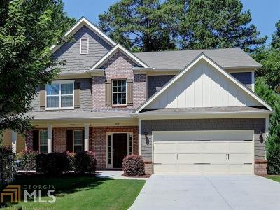 Acworth Single Family Home New: 813 Gold Ct